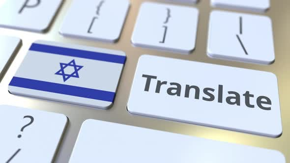 TRANSLATE Text and Flag of Israel on the Keys
