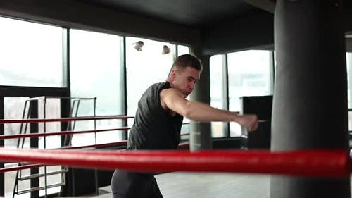 Punching the Punchbag