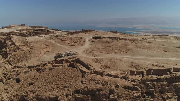 Cover Image for Aerial of Masada and Dead Sea