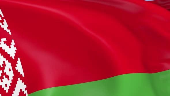 Cover Image for Belarus Flag