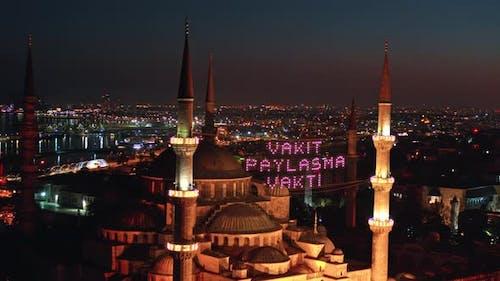 Exterior of Ancient Basilica Hagia Sophia
